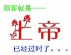 中国较好的风水大师颜廷利浅谈顾客就是上帝已经过时落伍了