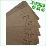 天津供应 美国进口 华松牛卡纸 包装印刷食品盒