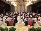 阿米巴落地实操公开课-分之合阿米巴-北京分之合经营管理咨询