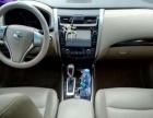 日產天籟2013款 天籟 2.0 無級 XL舒適版 首付2.5萬