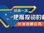 上海顶呱呱公司变更资金的方式