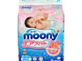 日本 原装 进口 尤妮佳 纸尿裤 新包装 M64