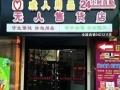 出租广安商业街卖场