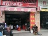 廣州南站24小時上門修車,補胎,石壁充電修電路