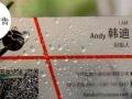 透明PVC名片 超低价