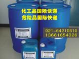天然树脂国际快递、环氧树脂国际快递、酚醛树脂国际快递