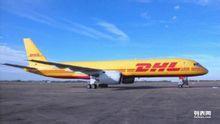 北京朝阳区呼家楼DHL国际快递免费电话