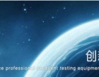 珠海网站设计|app软件开发|电子商城|公众号|