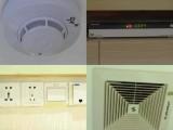 酒店针孔摄像头检测公司