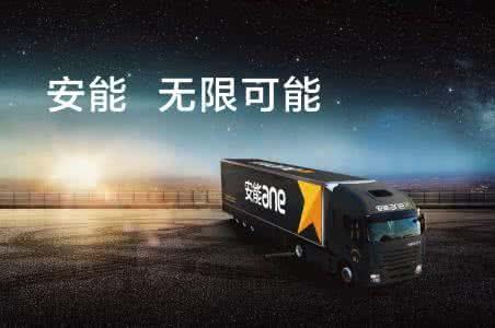厦门到四川成都重庆物流货运搬家行李摩托车上门包接送