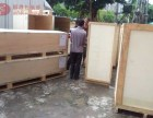 广州越秀区流花上门打木箱