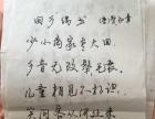 中小学硬笔书法培训