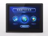 中冠智能12寸工业一体机 工业平板电脑 3MM超薄嵌入式