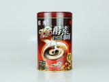 酷乐酵素咖啡