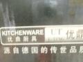 三剑客:和面盆,菜盆,米筛盆。