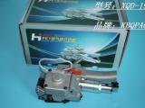乐山,Xqd-19打包机批发,使用视频