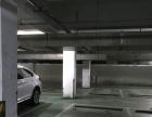 墨香山庄车位招租车位出租,租期长三年,红山月苑