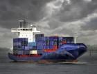 上海把淘宝货物运输到阿德莱德海运按立方收费