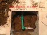 随州卫生间漏水,仪器精准查漏来帮您