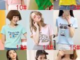 6.3块女装彩色韩版短袖 分码 新货女式半袖背心
