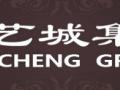 西江玥水晶琥珀加盟