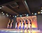 厦门专业成人拉丁舞培训 葆姿舞蹈学校 2个月速成班
