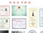 鞍山成考网络教育土木工程护理学会计学保录取保毕业