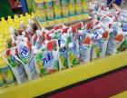 北京丰台九彩洗衣液 洗洁精生产项目加盟