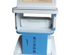 上海中医体质辨识系统服务 济宁奥之星中医体质辨识仪价格