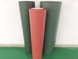 绝缘纸红快巴纸HKB-020