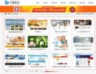 郑州专业的建站公司