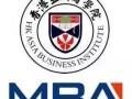 广州在职MBA进修MBA学费标准是多少