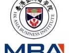 珠海在职MBA进修一年半毕业首选亚商