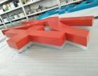 北京亚克力烤漆LOGO制作专业安装团队