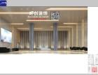 淄博张店办公室设计与装修