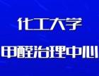 北京除甲醛价格化大阳光专业除醛