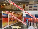 北京展板制作国展附近展板制作免费送货安装