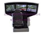 ZG-BLG-3P型三屏汽车驾驶模拟器 模拟驾驶训练机