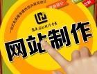 浙江网站建设公司dyfwzx.com 蜂窝在线网络