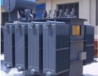 茂名信宜广州二手变压器回收