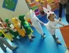 栗子家园托管幼儿园