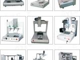 国耀铝材生产厂家直营点胶机铝型材