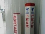 广东金能水泥标志桩厂家