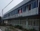 复兴镇 厂房3300平米