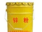 高价回收染料,颜料,塑料助剂,橡胶,日化原料,助剂