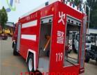 烟台8吨消防车价格报价 直销8吨正宗水罐消防车