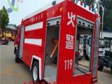 國五消防車多少錢一輛-滅火消防車生產廠家