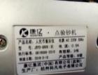 康亿B级二手点钞机验钞机199元特价原价750元