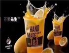 上海正新手摇茶加盟怎么样?