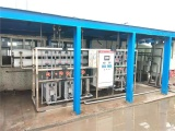 太仓超纯水设备,半导体产品清洗用水,实验室中央超纯水系统